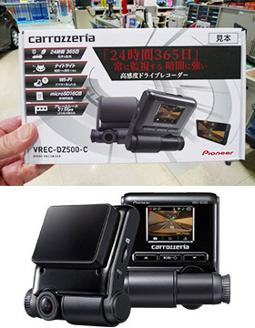 カロッツェリア VREC-DZ500-C