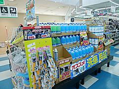 洗車・ケミカル品お買得商品コーナー
